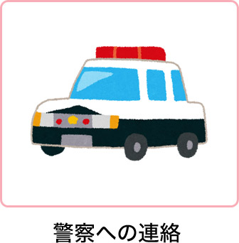accident_img03