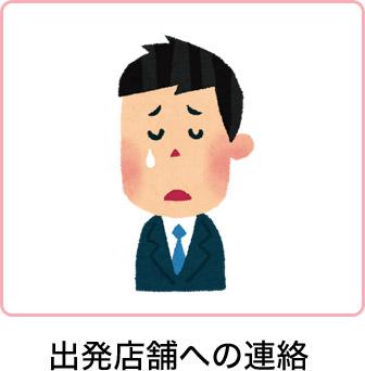 accident_img04
