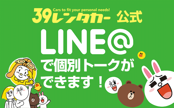 line_promo_img